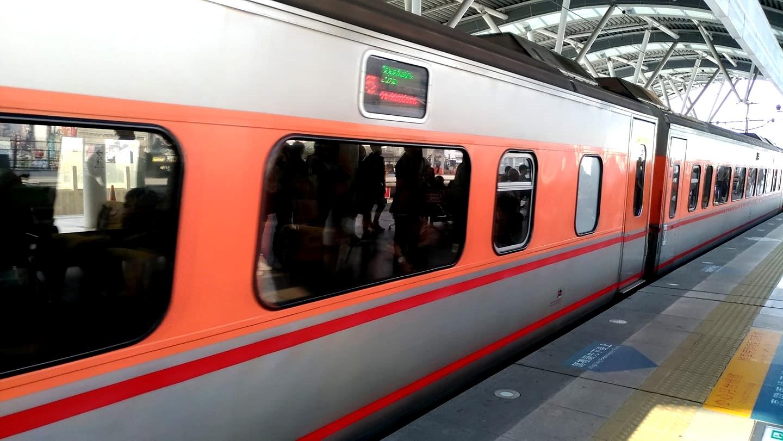 台鐵招考列車啟動